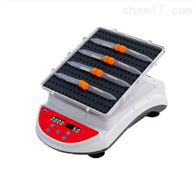 NS-11U20度数显3D摇床