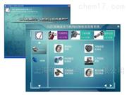 GZC机械设计与机构认知仿真软件