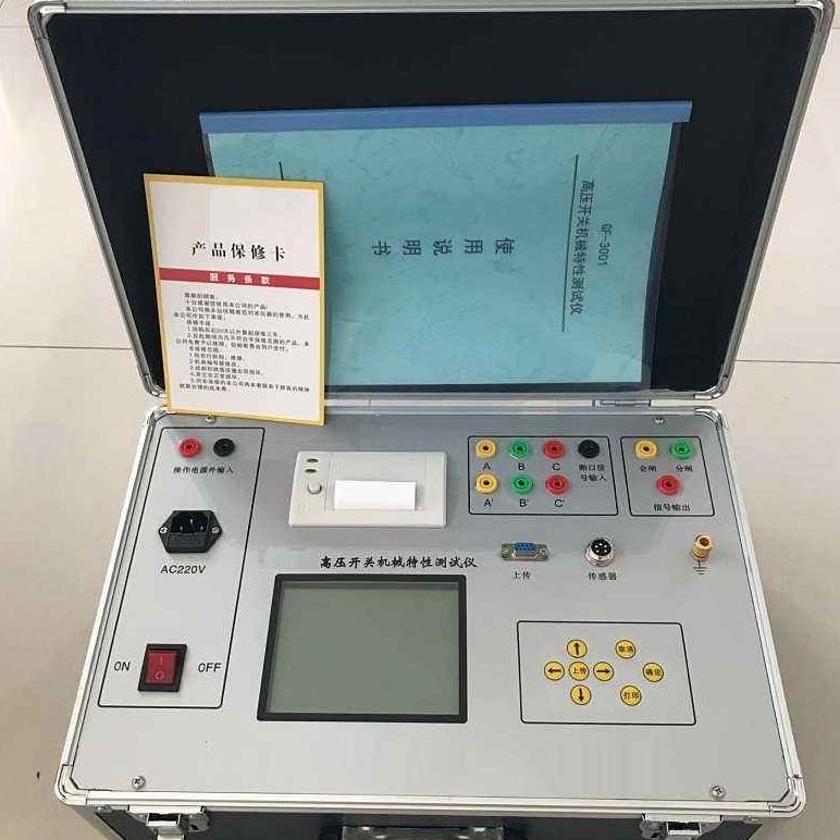 大量供应断路器特性测试仪
