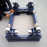 DCS-HT-G北京2吨气体称重钢瓶称 带PLC控制钢瓶秤
