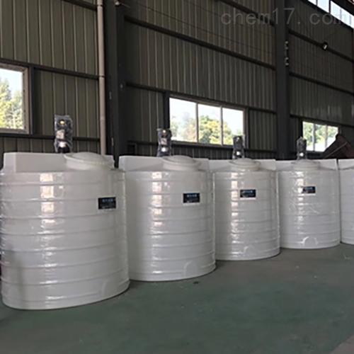 20吨PAM搅拌桶资质