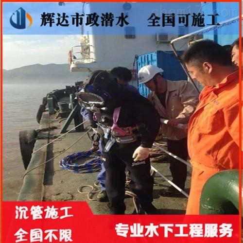 陕西省过河管道水下安装公司(施工)