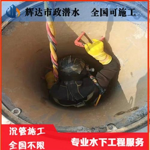 咸阳市水下管道铺设公司(施工)