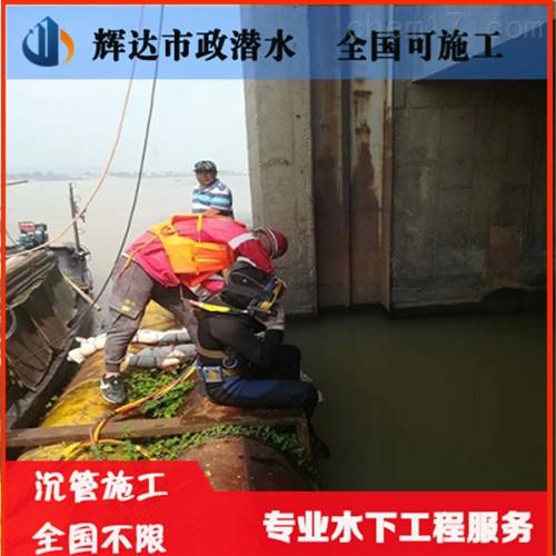 淄博市水下管道安装公司(全国施工)
