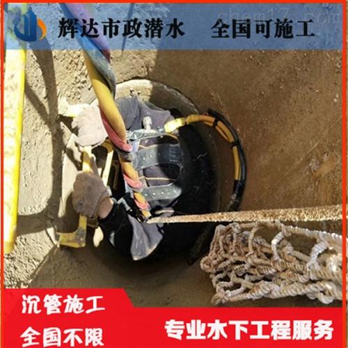 镇江市过河管道水下安装公司(施工)