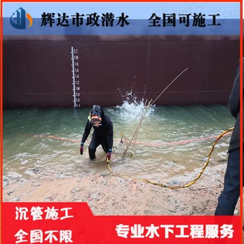 水下管道安装争做文明职工