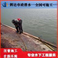 怀化市过河管道水下安装公司(全国施工)
