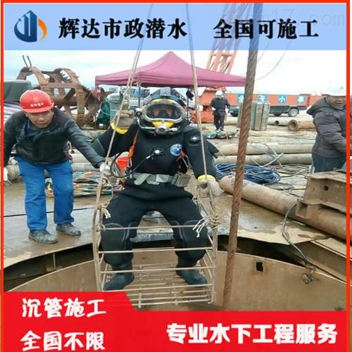 永州市水下管道铺设公司(施工)