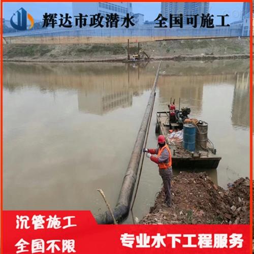 济源市水下管道安装公司(施工)