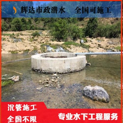 安徽省水下取水头安装公司(全国施工)