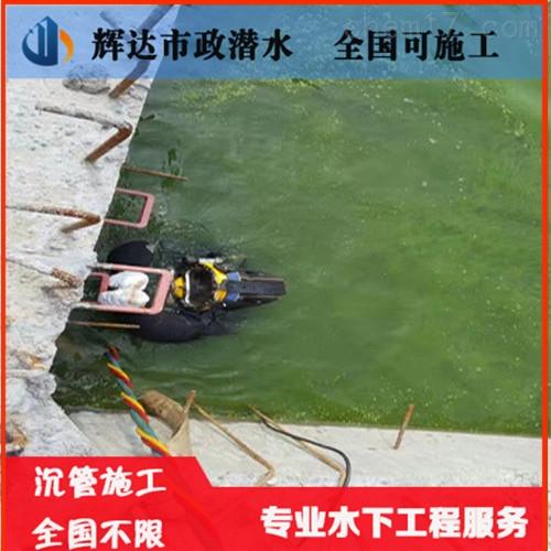 天门市过河管道水下安装公司(施工)
