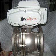 Q941F46Q941F46电动衬氟球阀厂家