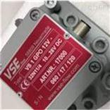 VSE流量计VSI0.02/16GP012V-32W15/3德国