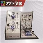CO2超臨界流體實驗裝置