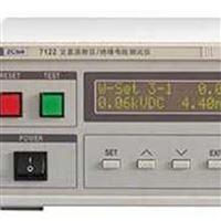 ZC7305C型 接地电阻测试仪