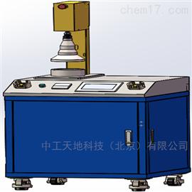 LBT-TD-3016A过滤材料性能测试台