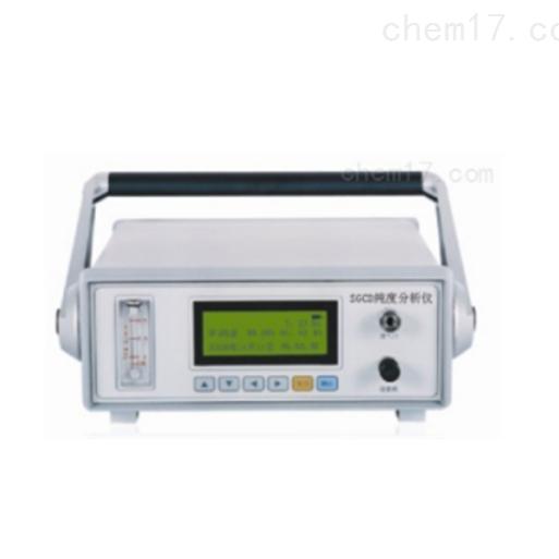 HSCD-II SF6气体纯度分析仪