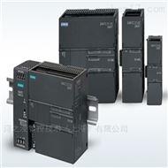巴中西门子S7-1200代理商