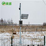 FT-【LORA】土壤墒情自动监测仪