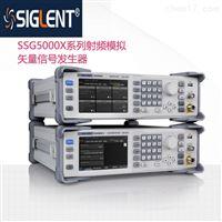 鼎陽射頻模擬/矢量信號發生器