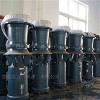 150-600QSZ防洪工作中吸排涝轴流泵
