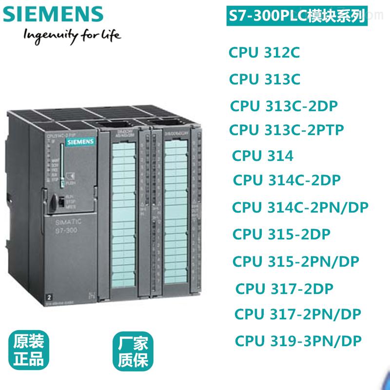 6ES74143XM050AB0西门子S7-400DP版控制器