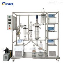 FMD-A系列短程分子蒸馏装置