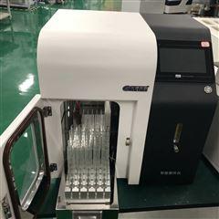 南京全封闭氮吹仪AYAN-DC25G程序控温浓缩仪