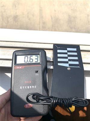 SFR-III数字辐射热计