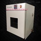 GHP隔水式電熱恒溫培養箱