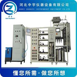 催化剂合成反应装置厂家