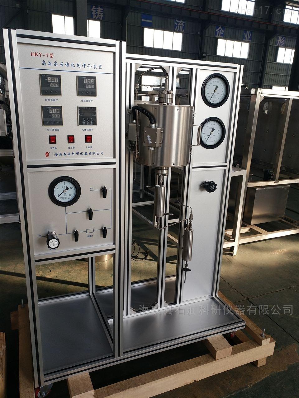 重油加氢高压微反装置