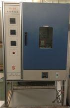 SG91-1型铝合金恒温箱