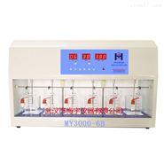 電動攪拌儀MY3000-6B混凝試驗攪拌器
