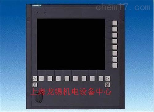 亳州6ES7405-0RA02-0AA0指示灯全亮维修