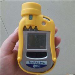 ToxiRAE Pro PGM1860氨气检测仪