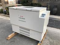 ZD-88全溫氣浴振蕩器