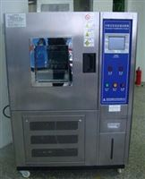 恒温恒湿试验箱-40℃/150℃