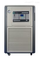 高低温一体机GDX-50/30