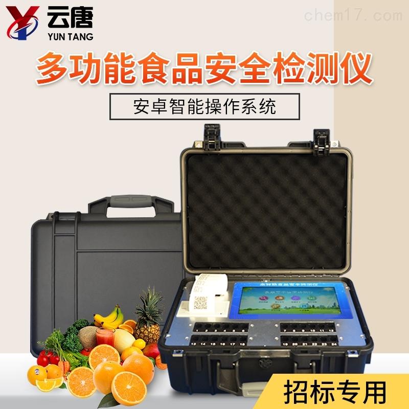 食品安全快速检测仪器设备简介