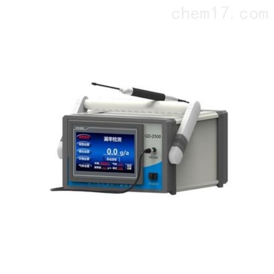GD2500检漏仪