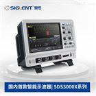 鼎陽智能示波器SDS3000X系列