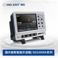 鼎阳智能示波器SDS3000X系列