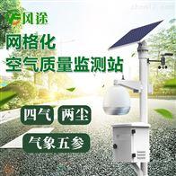 FT-AQI空气质量监测仪器