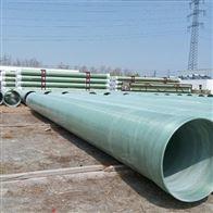 DN100 - 4200型号齐全玻璃钢化工厂专用管道设备厂家