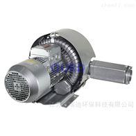 HRB-420-S2双叶轮2.2KW高压鼓风机