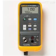 Fluke719便携式自动压力校验仪