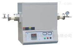 微型蒸汽发生器