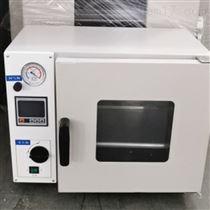 DZG-6020山东 台式真空干燥箱20L