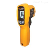 F62MAX+红外测温仪